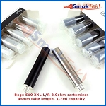 Boge XXL 510 Cartomizer - 2.0 ohm - Black/Stainless (5 pack)