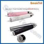 Joye eGo-C Twist Variable Voltage 650mAh Battery